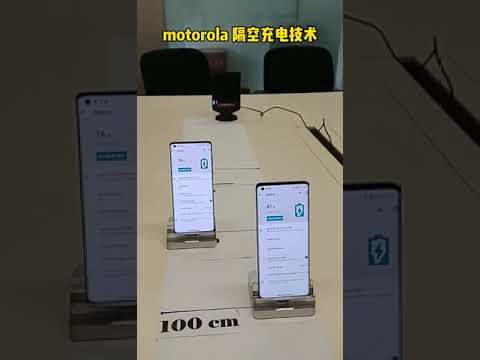 Motorola анонсировала технологию беспроводной зарядки по воздуху