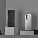 Samsung Galaxy S21 Ultra представлен официально