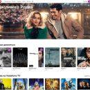 Vodafone TV получил обновленную веб-версию и рассказал о наиболее популярных фильмах