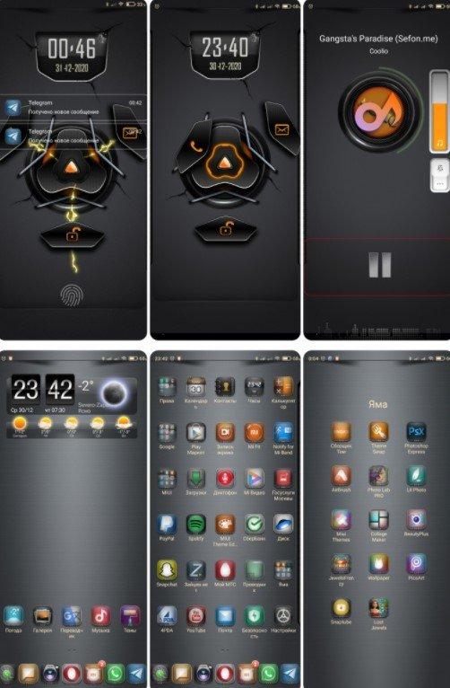 Новая тема DarkTechno для MIUI 12 удивила фанов Xiaomi