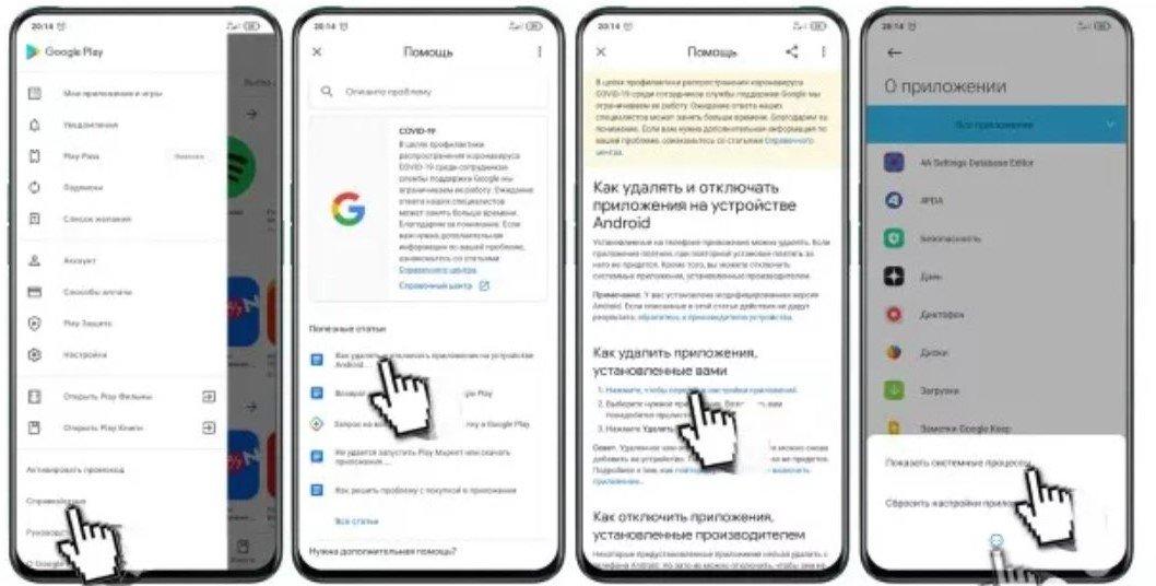 Секреты MIUI 12: эти два приложения убивают ваш смартфон Xiaomi