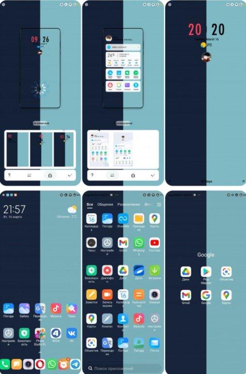 Новая тема Frozen для MIUI 12 зацепила фанатов Xiaomi качеством