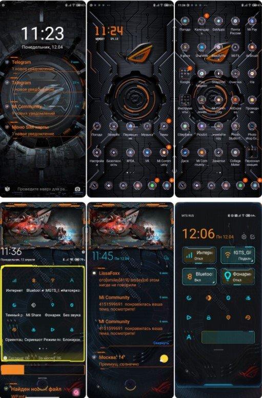 Новая тема R.O.G для MIUI 12 порадовала всех геймеров красотой