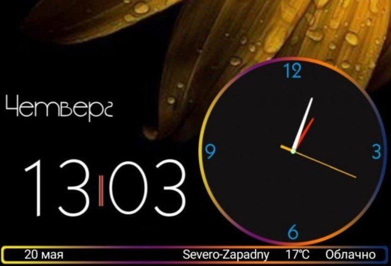 Новый виджет Color Magic для MIUI 12 покорил фан-клуб Xiaomi