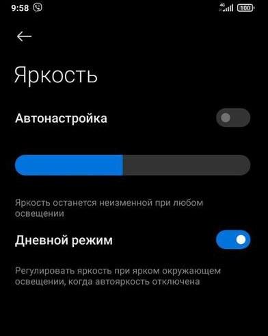 Секреты MIUI 12: как включить солнечный режим, который преобразит смартфон