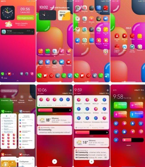 Появилась новая тема Jiyan Rainbow для MIUI 12 на смартфоны Xiaomi