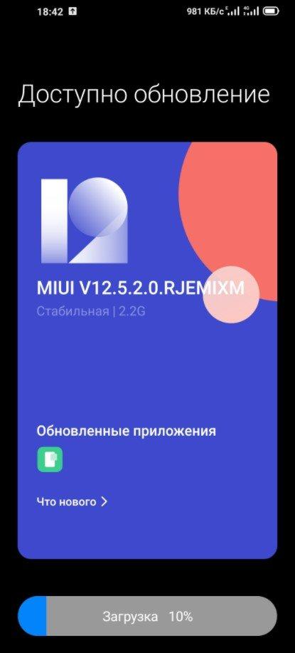 MIUI 12.5 добралась до Xiaomi Redmi Note 9T в Украине