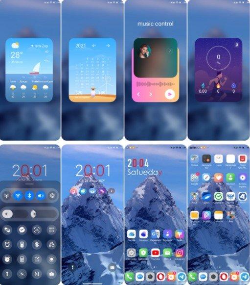 Новая тема Mountain для MIUI 12 порадовала фанов Xiaomi