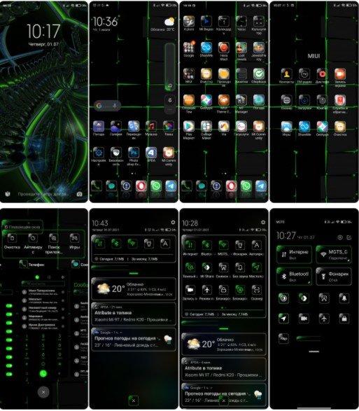 Новая тема Greeny для MIUI 12 порадовала фанов Xiaomi