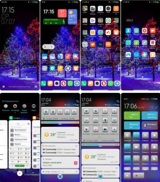Новая тема Sony для MIUI 12 порадовала фанов Xiaomi