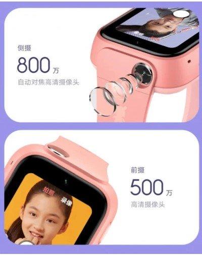 Xiaomi представила детские смарт часы с функцией отслеживания местоположения
