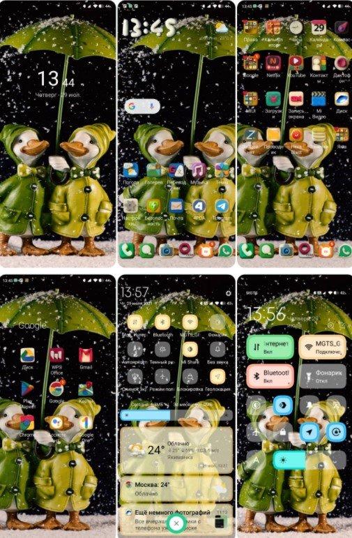 Новая тема Duck для MIUI 12 порадовала фанов Xiaomi
