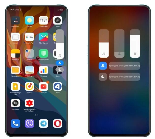 Обновления Xiaomi: Рабочий стол, обои «Снежный пик» и меню громкости
