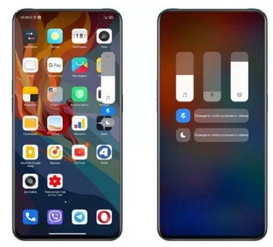 Xiaomi добавит в MIUI принципиально новые фишки по желанию фанатов
