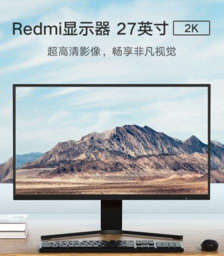 Redmi выпускает новый 27-дюймовый 2K-монитор за 5700 гривен