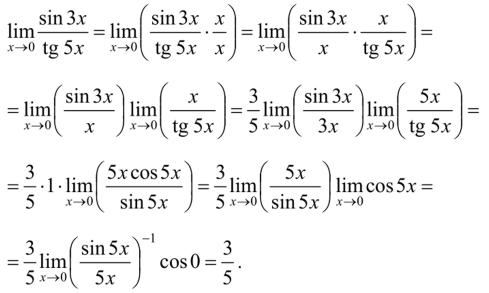 задачи по высшей математике