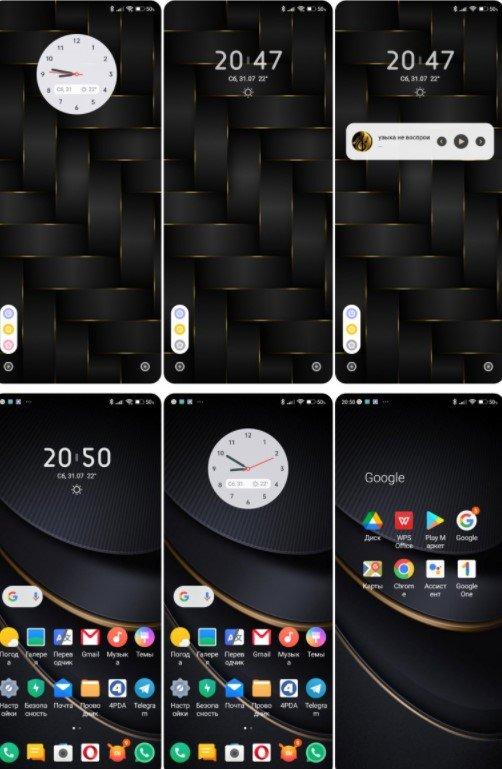 Новая тему Gold для MIUI 12 и 12.5 порадовала фанов Xiaomi